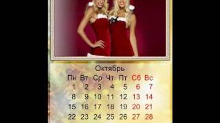 новогодний календарь.mp4