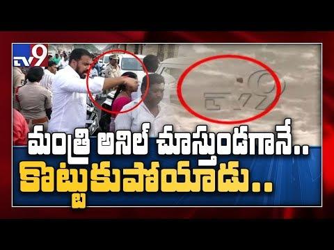 Man drowns in Prakasam Barrage    Vijayawada - TV9