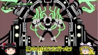 【Mike Shadow】自販機を消し炭にするゲーム【ゆっくり実況】
