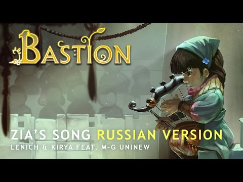 Bastion — Build That Wall | Zia's Song (russian ver.)