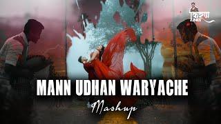 Man Udhan Varyache (Mashup) | DJ Kiran NG | Marathi Hit song mashup