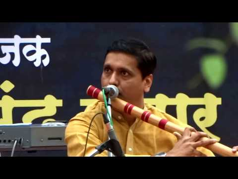 Amar Oak Flute | Instrumental