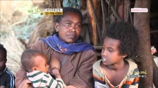 2PM Junho Etiyopya 39 da Bölüm 2 1 Türkçe Altyazı