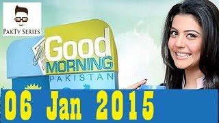 Good Morning Pakistan 6 January 2015 Part 5