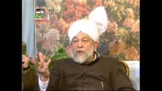 Urdu Mulaqat 23 January 1994