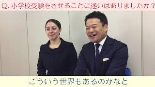 横浜雙葉小 合格