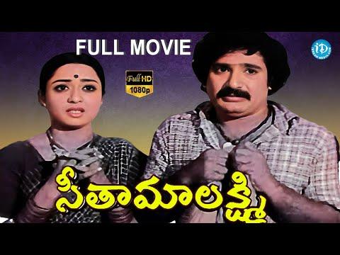 Seetha Mahalakshmi Full Movie | Talluri Rameshwari, Chandra Mohan | K Viswanth | KV Mahadevan
