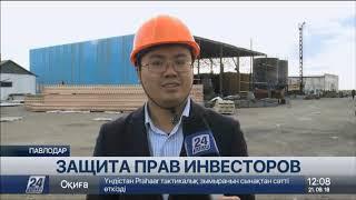 Выпуск новостей 12:00 от 21.09.2018