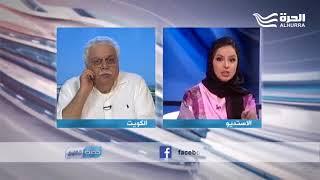 الكاتب الإماراتي أحمد إبراهيم في حديث الخليج Gulf Talks 396على قناة الحرة ومقرها فيرجينيا أمريكـا