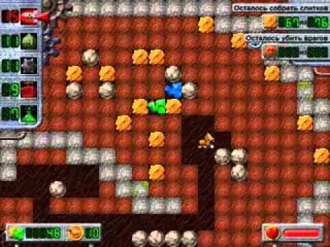 золотой крот скачать игру - фото 6