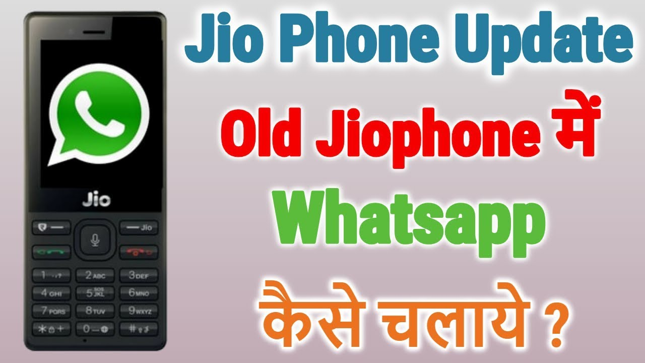 play store app download and install in jio phone in tamil