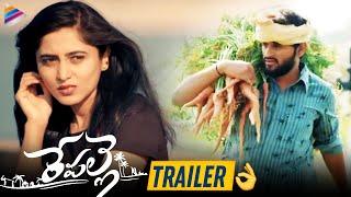 Repalle Independent Movie Trailer | Kiran Kumar | Vandana | Vishwateja | Latest Telugu Movies