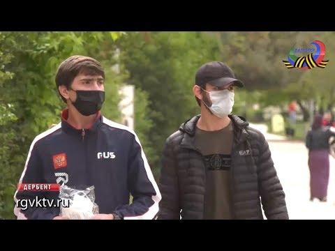 Города и районы Дагестана вводят масочный режим