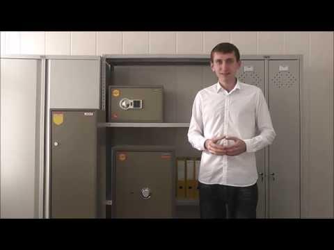 Как выбрать сейф?