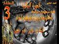 السيرة الهلالية جابر ابو حسين الجزء الثاني الحلقة 3 قصه دفن مجاجه وصلح دياب معه السلطان حسن