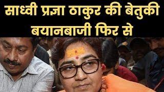 विपक्ष की मारक शक्ति की वजह से हो रहीं है BJP नेताओं की मृत्यु Sadhvi Pragya, Misha Ka Masterstroke