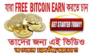 Bitcoin Farm.com Free 10000 Satoshi every minute Bitcoin