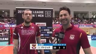 【Vリーグ公式】2019/11/10ハイライト #FC東京 vs #VC長野トライデンツ