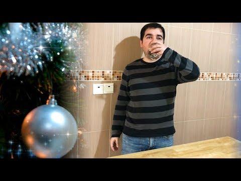 Ամանորյա ուղերձ / Շնորհավոր Ամանոր և Սուրբ ծնունդ