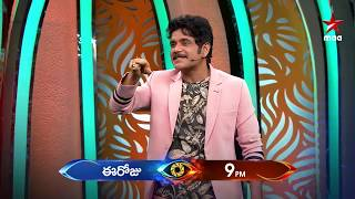This is not comedy..This is serious!!!  #BiggBossTelugu3 Today at 9 PM