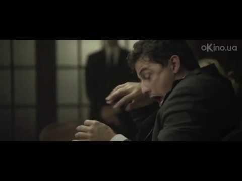 Що б ви зробили ...(Would You Rather) 2012. Український трейлер [HD]