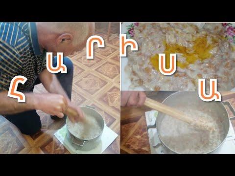 Հարիսա, ամենահամեղ և ճիշտ տարբերակը. Армянский Ариса. Armenian Harisa