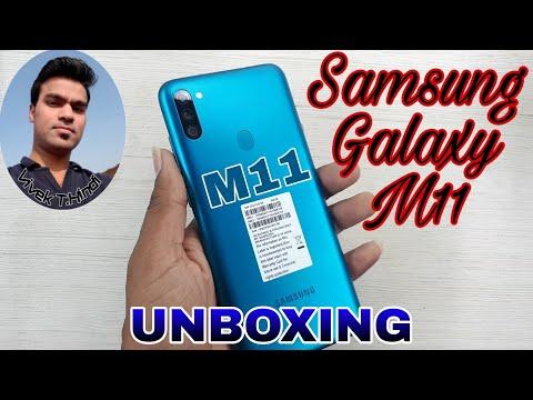 Samsung Galaxy M11 Blue Unboxing