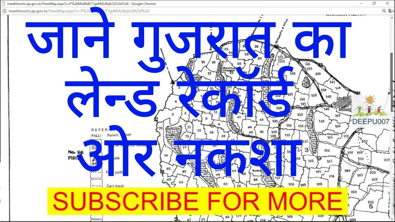Village Map Of Gujarat Only for Gujarati user land record and land map Gujarat plot map