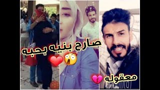 Download Video شوف شيكول هذا الشاعر 😍❤ حبك مجنني | ويكول للجمهور العراقي ؟؟؟ MP3 3GP MP4
