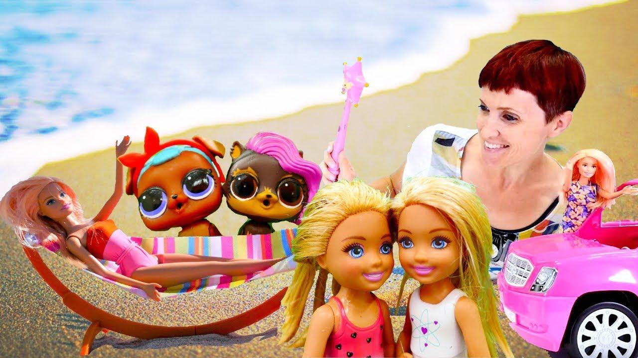 Маша Капуки и куклы Барби и Лол Петс на Пляже. - YouTube