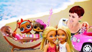 Маша Капуки и куклы Барби и Лол Петс на Пляже.
