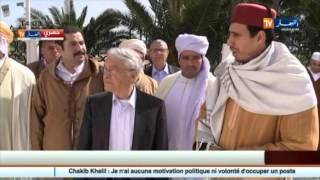 وزير الطاقة الأسبق شكيب خليل في زيارة إلى زاوية بمعسكر