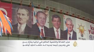 أردوغان يكلف بن علي يلدريم بتشكيل الحكومة