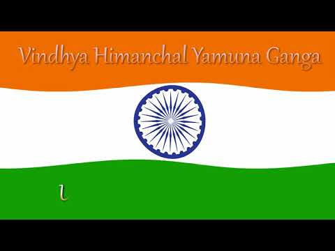 Jana Gana Mana HDNational Anthem With LyricsBest Patriotic Song