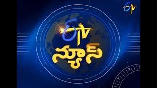 9 PM | ETV Telugu News | 13th January 2018