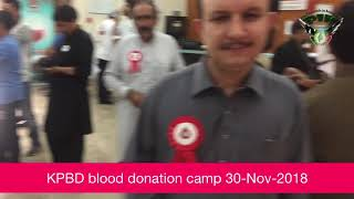 KPBD hosts 9th Blood donation Camp in Kuwait