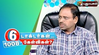 6 Doctorgal 1008 Kelvigal spl live show 07-10-2015 full hd youtube video 7.10.15 | Puthuyugam TV shows 7th October 2015