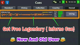 Finally 8 Ball Pool Free Reward Link is Back Get 100% Free { Inferno Cue} Biggest Loot Ever 😱😘