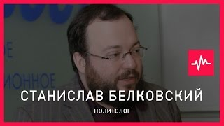 Станислав Белковский (11.12.2015): Логика Путина состоит в том, что он...