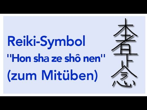 Reiki Symbol   Hon sha ze sho nen   Fernheilung   zum Mitüben   2. Grad Reiki