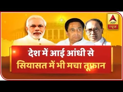 Know The Reason Behind Politics Over Natural Tragedy | ABP News