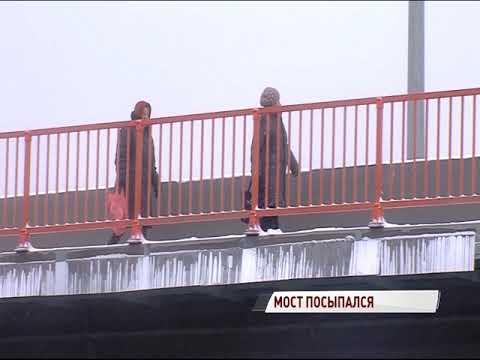 В Некрасовском оперативно ликвидировали размыв на новом мосту через Солоницу