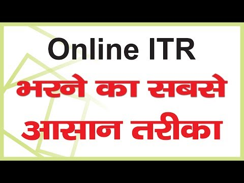 Online Fill ITR 2018-19  & Get TDS : Last Date 30 July Hurry