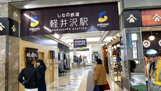 しなの鉄道 軽井沢駅 静態保存車を見に!
