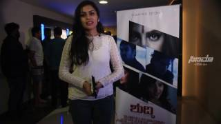Sonu Gowda Review about Shuddhi