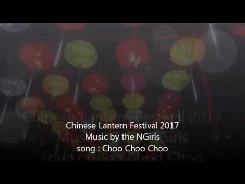 The Chinese Lantern Festival 2017