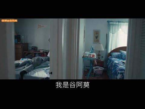 #655【谷阿莫】5分鐘看完2017真實事件改編的電影《你是我的勇氣 Stronger》