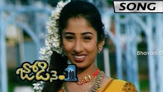 Watch jodi no.1 full video songs. for more movies subscribe to this channel now : http://bit.ly/22sbvkr starring: uday kiran, venya, srija, kaushal, sumeet, ...