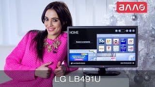 Видео-обзор телевизора LG LB491U(Купить телевизора LG LB491U Вы можете, оформив заказ у нас на сайте: 1. LG 22LB491U ..., 2014-12-15T09:44:47.000Z)