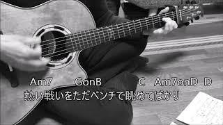 平井堅さんのノンフィクションを歌ってみました。 何度撮り直しても、ど...